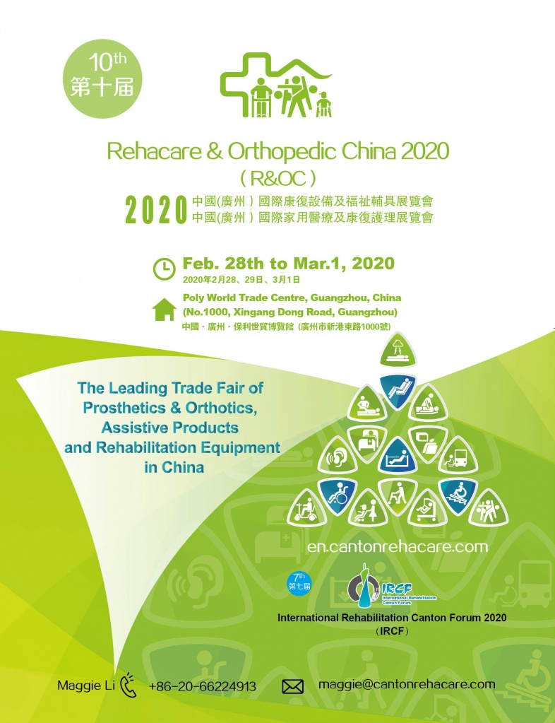 Rehacare and Orthopedic China 2020